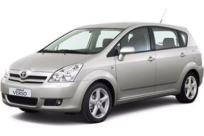 [DVZP_7254]   Fuse Box Diagram Toyota Corolla Verso (AR10; 2004-2009) | Fuse Box Diagram Of A 2006 Toyota Corolla S |  | Fuse-Box.info