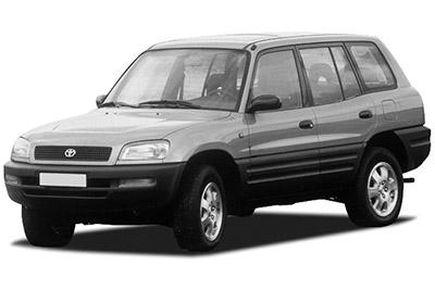 1998 Toyota Rav4 Fuse Box Diagram Phantom Fc40 Wiring Diagram For Wiring Diagram Schematics